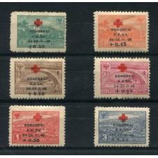 ALBANIA 1946 Yv. 341/6 SERIE COMPLETA DE ESTAMPILLAS NUEVAS CRUZ ROJA 90 EUROS