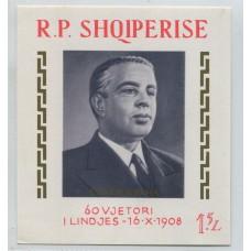 ALBANIA 1968 Yv. BLOQUE 10 MUY RARA HOJITA MINT 170 EUROS